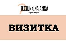 Дизайн группы ВКонтакте 43 - kwork.ru
