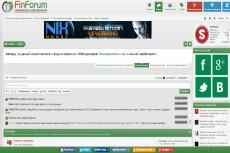 Размещу подпись на форуме Ruseo 16 - kwork.ru