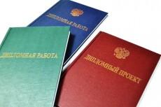 Оформление работ по ГОСТ 11 - kwork.ru