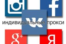 200 статей в ЖЖ блогах 3 - kwork.ru