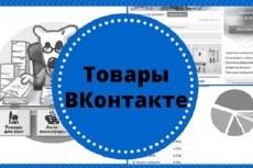 напишу информационную статью с высокой уникальностью 3 - kwork.ru