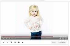 сделаю баннеры для Facebook и Vk 8 - kwork.ru