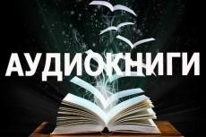 профессиональная корректура и редактирование вашего текста 5 - kwork.ru