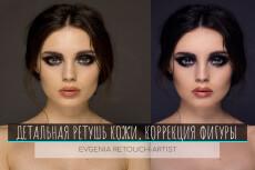 Портрет с стиле поп-арт 36 - kwork.ru