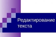 Сделаю хорошую визитную карточку 4 - kwork.ru