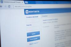 проведу аудит Вашего Яндекс.Директа 3 - kwork.ru