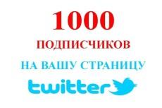 5000 Лайков на фото или посты Фейсбук 4 - kwork.ru