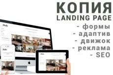 Оптимизирую сайт под поисковые сиcтемы(SEO) 3 - kwork.ru