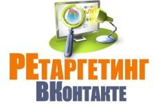 500 человек в вашу группу ВК 3 - kwork.ru