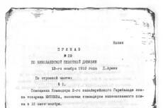 Перевод в текст из аудио 4 - kwork.ru