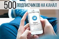 Создам для вас рекламный ролик дудл-видео 14 - kwork.ru