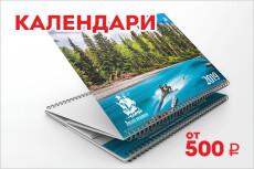Разработка афиш 37 - kwork.ru