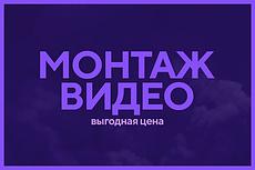Озвучка текста 18 - kwork.ru