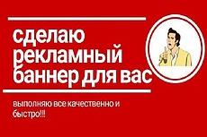 Создам для вас рекламный ролик дудл-видео 9 - kwork.ru
