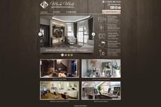 Создам дизайн страницы 22 - kwork.ru