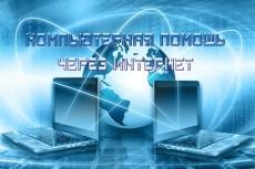 Установлю windows на VirtualBox 16 - kwork.ru