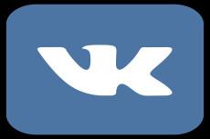 Оформлю Ваш реферат, доклад, научную работу 12 - kwork.ru