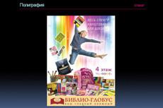Календарь квартальный 42 - kwork.ru
