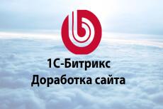 Установка или настройка Asterisk 3 - kwork.ru