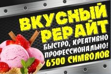 Сделаю три круглых логотипа 24 - kwork.ru