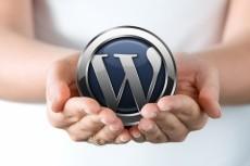 Настрою веб-аналитику +цели на Ваш сайт/лэндинг и научу ей пользоваться 7 - kwork.ru