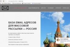 Интернет-магазин модульных картин 2 - kwork.ru