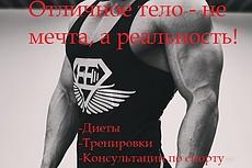 Напишу медицинский текст 15 - kwork.ru