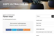 Установлю мощный форум с элементами социальной сети Discuz 21 - kwork.ru