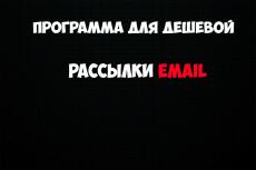 Обновленная база контактов организаций в сфере строительства 2018 20 - kwork.ru