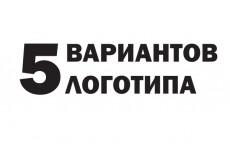 Создам персонажа 18 - kwork.ru