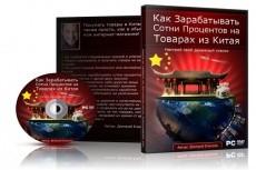 Картинку в 3D эффекте,интересную и красивую обложку 16 - kwork.ru