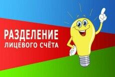 Составлю иск о взыскании алиментов 26 - kwork.ru