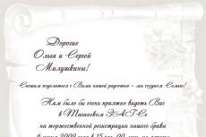 Напишу статью 7 - kwork.ru