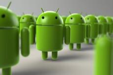 15 установок приложения в Google Play 5 - kwork.ru