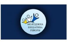 Разработаю логотип) 12 - kwork.ru