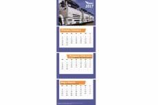 Календарь квартальный 30 - kwork.ru