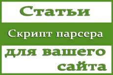 Лайки ВКонтакте (до 38 000) 5 - kwork.ru