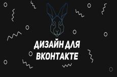 Сделаю 10 Заставок для ваших Видео на You Tube за Один Kwork 15 - kwork.ru
