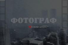 создам сайт-визитку 7 - kwork.ru