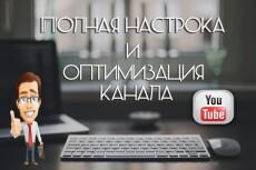 Делаю аватарки для группы вк 5 - kwork.ru