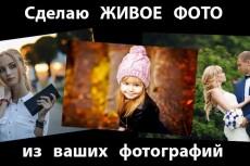 """Курс """"Как создать рисованное видео"""" 4 - kwork.ru"""