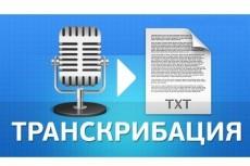Смонтирую видео 4 - kwork.ru