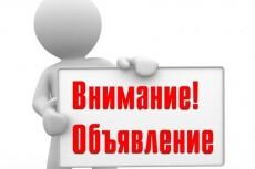 Напечатаю текст с аудио или видео 3 - kwork.ru