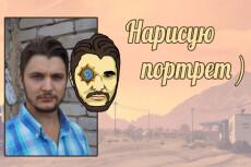 Восстановление старой фотографии 4 - kwork.ru