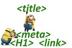 Добавлю сайт в Яндекс Вебмастер и Google Search Console 9 - kwork.ru