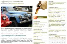 Живая SEO статья в блог 7 - kwork.ru