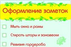 Водяной знак на 1000 шт. watermark 25 - kwork.ru