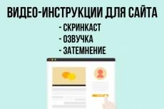 озвучу любой текст качественно 5 - kwork.ru