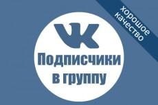 Создам сайт на WordPress c любой темой и плагинами 3 - kwork.ru