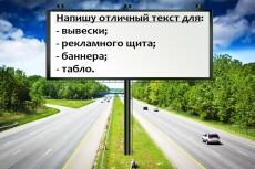 Сервис фриланс-услуг 146 - kwork.ru